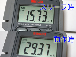 fumikiri_sleep.jpg